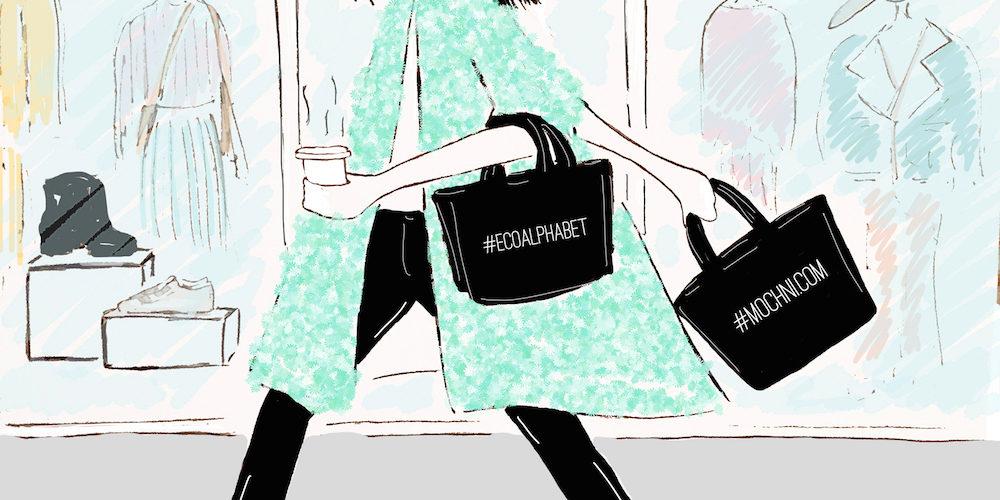 mochni-black-friday-shopping_final